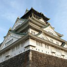 Picture - The Osaka Castle.