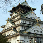 Picture - The ornate exterior of the Osaka Castle.