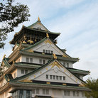 Picture - Exterior of the Osaka Castle.