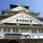 Picture - Front view of the Osaka Castle.