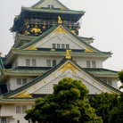 Picture - View of the famous Osaka Castle.