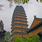 Picture - Pagoda of the Small Wild Goose in Xian.
