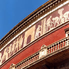 Picture - Detail of the Royal Albert Hall in London.
