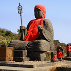Picture - Big Buddha statue in the Zao Mountains.