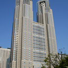 Picture - A modern government building in Shinjuku.