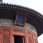 Picture - Detail of the Temple of Heaven in Beijing.