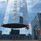 Picture - Glass building in Urumqi (Urumchi).