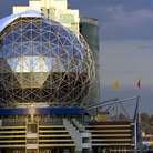 Picture - Vancouver Science Center.