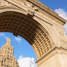 Picture - Detail of the top of the famous arch at Washington Square Park in New York City.