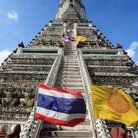 Picture - Stairs of the Bangkok Wat Arun temple.