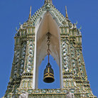 Picture - A bell at Wat Pho in Bangkok.