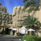 Picture - Entrance to the Wild Wadi Water Park in Dubai.
