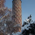 Picture - The tiled minaret in Ezurum medresesi.