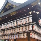 Picture - Hall at the Yasaka Shrine in Kyoto.