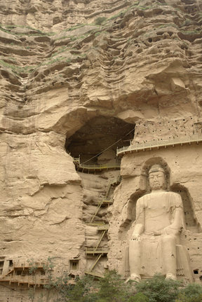 Picture - Big bouddha, Lanzhou.
