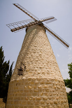 Picture - Montefiore Windmill in Jerusalem.