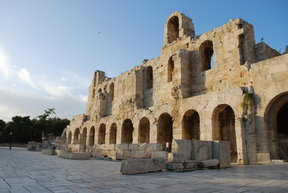 Picture - Entrance and arches of the Odeion of Herodes Atticus in Athens.