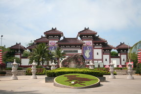 Picture - Nansan temple in Sanya.