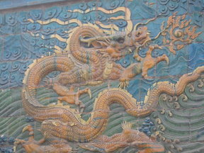 Picture - Close up view of the Nine Dragon screen.