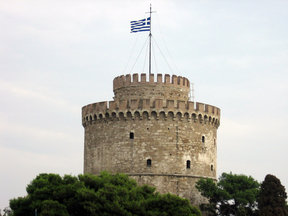 Picture - The White Tower at Thesaloniki / Salonica.