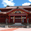 A temple in Okinawa.