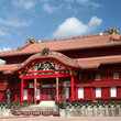Front of the Shuri Castle in Okinawa.