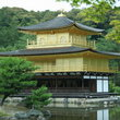 The golden 'Kinkakuji' temple near Kyoto.