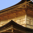 Detail of the Golden Temple in Kyoto.
