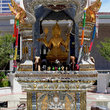 Brahman Shrine in Las Vegas.