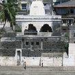 The sacred tank in the Banganga where Rama shot an arrow into the ground and a spring gushed forth.