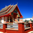 Brightly colored Buddhist Temple in Nashville, Tennessee.