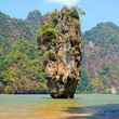 "The famous ""James Bond"" rock near Krabi."