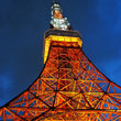 Lights on the Tokyo Tower.