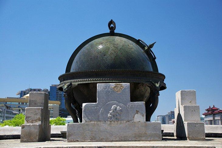 Antiguo Observatorio de Beijing