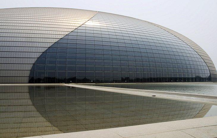 Museo de la Capital de Beijing