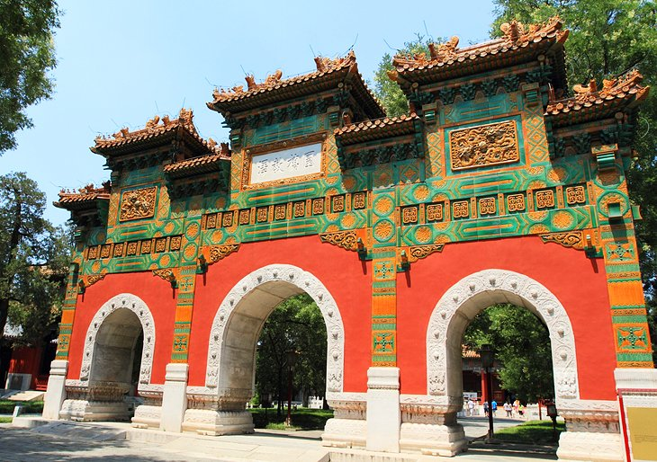 The Beijing Temple of Confucius