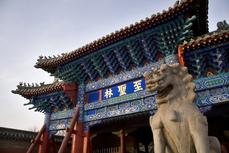 Entrance Gate at Confucius Grave Site