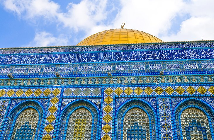 Dome of the Rock - Detail