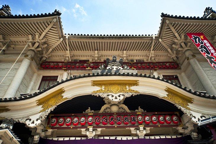 The Kabuki-za Theatre, Ginza