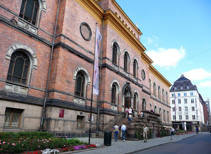 موزه ملی هنر، معماری و طراحی
