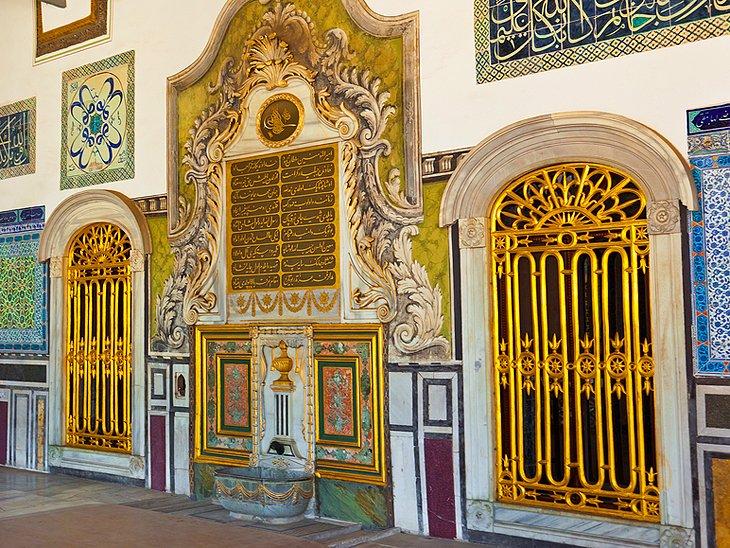 Topkapi Palace (Topkapi Sarayi)