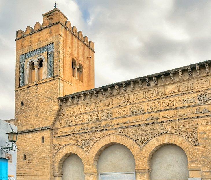 Mezquita de las Tres Puertas