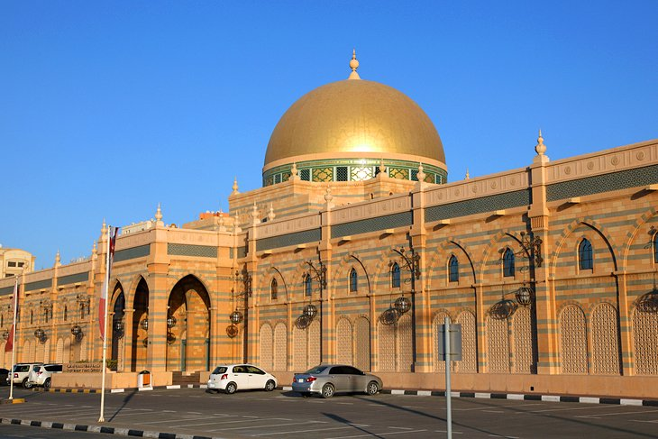 Sharjah Museum of Islamic Civilisation