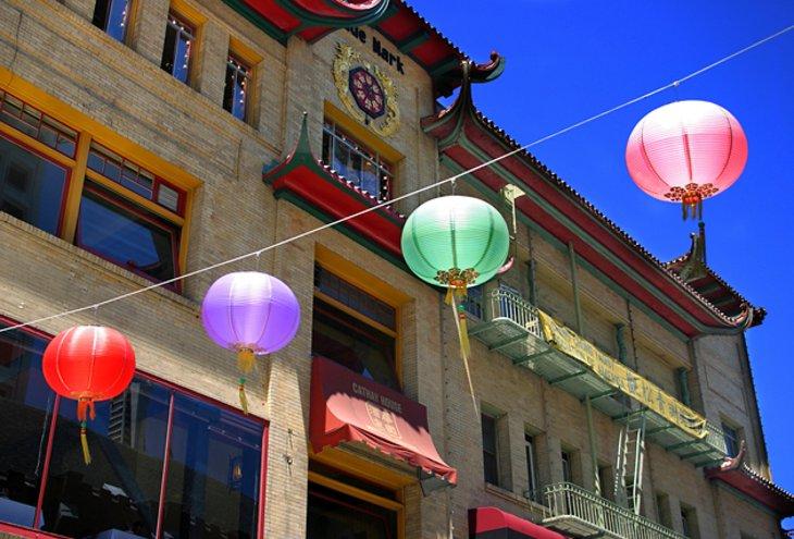 چینی شهر