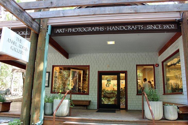 Galería Ansel Adams