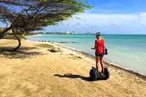 Aruba's Top Tours and Excursions
