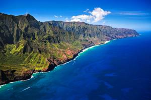 9 Top-Rated Tourist Attractions in Hawaii