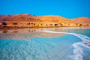 Israel in Pictures: 15 Beautiful Places to Photograph