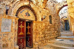 Exploring Jerusalem's Armenian Quarter: A Visitor's Guide