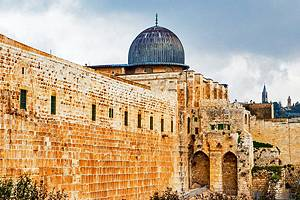 Exploring Haram al-Sharif (Temple Mount): A Visitor's Guide